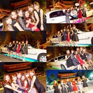 京都でもリムジンパーティー