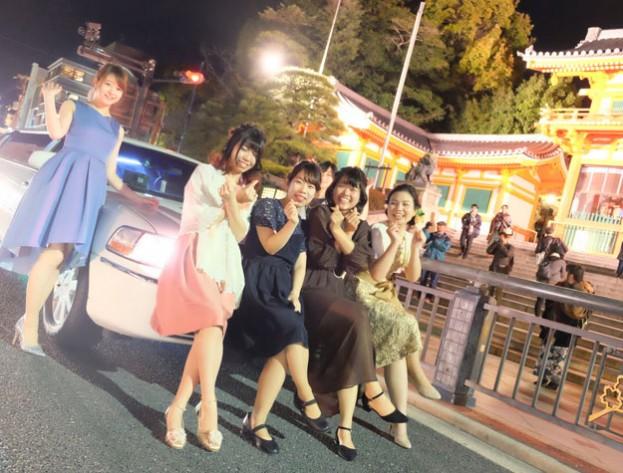 リムジンパーティー京都