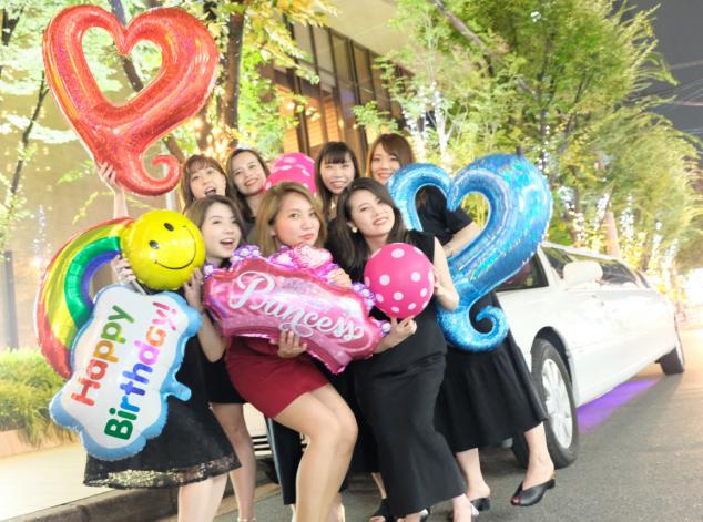 親友誕生日お祝い